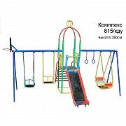 Уличный игровой комплекс для детей Король Киев