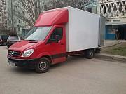 Перевозка мебели, домашних вещей, бытовой техники Одесса