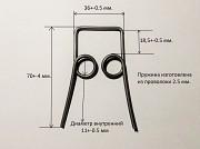 Возвратная пружина поворотного механизма для самоката Micro Mini Sporty или Micro Mini Sporty 3в1 Харьков