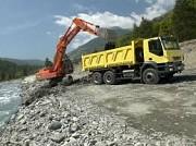 Дорожные строительные материалы Днепр