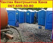 Откачка туалетов Осокорки Киев