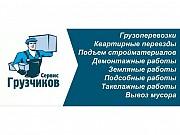 Любые погрузочно-разгрузочные работы Одесса
