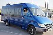 Заказ микроавтобуса, маршрутки Днепр