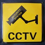 Наклейка, ведется видео наблюдение «Security system» Черкассы
