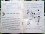 Рефлексопрофилактика Черкассы