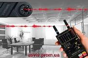 """Проверка помещений на наличие """"жучков"""" или видеонаблюдения Днепр"""