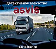 Перевозка ценных грузов Днепр