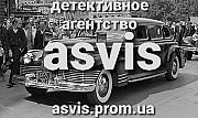 Наружное наблюдение за автомобилем Днепр