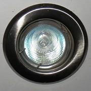 Лампочка галогенна MR16 Brille з рефлектором 35W/220V Львов