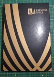 Книги відгуків (гостьові книги) Львов