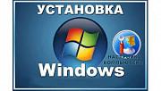 Установка операционной системы Windоws 10 Днепр