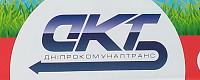 Коммунальная служба Днепркомуналтранс, Илососы